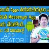 img_89291_how-to-build-apk-how-to-create-own-messenger-telugu-tech-logic.jpg